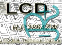 destacado-lcd-hj12864zw-st7920